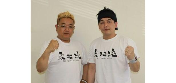 """胸元に""""東北魂""""と書かれたTシャツを着てチャリティー公演に臨んだサンドウィッチマンの2人"""