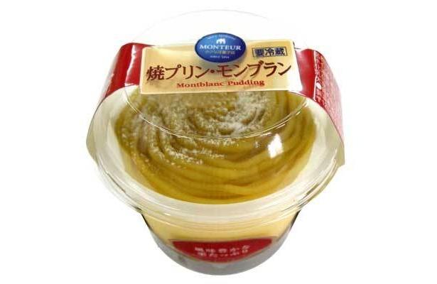 プリン+モンブラン!不動の人気の「焼プリン・モンブラン」(210円)