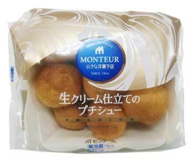 「生クリーム仕立てのプチシュー」(263円)は凍らせてもおいしい!