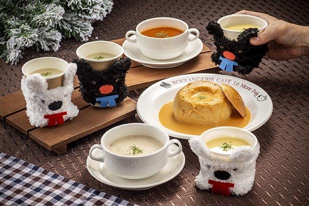 寒い季節はスープで身体を温めて / リサとガスパール タウン
