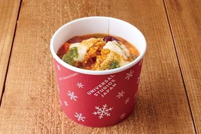 スープリゾット~ライスコロッケ&ミネストローネ~(700円)。あったかスープでほっこりと/ユニバーサル・スタジオ・ジャパン