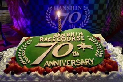 阪神競馬場70歳を祝うケーキ