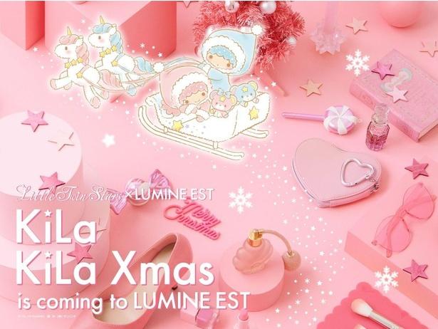 【写真】「KiLaKiLa Xmas is coming to LUMINE EST」では、ルミネエスト新宿をキキ&ララがジャック