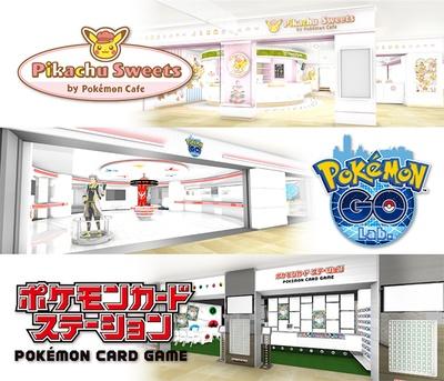 今回新たにオープンする3店舗