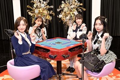麻雀番組『トップ目とったんで!』の冠は中田花奈さん(乃木坂46)に!アイドル4人が生放送で対局!