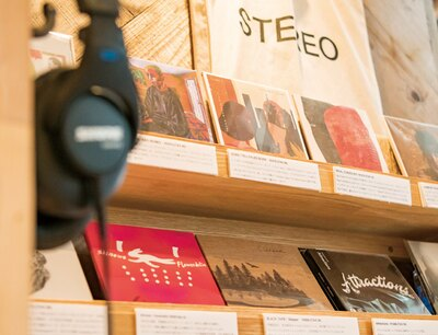 STEREO COFFEE / 系列のレコード店がセレクトした新譜も販売