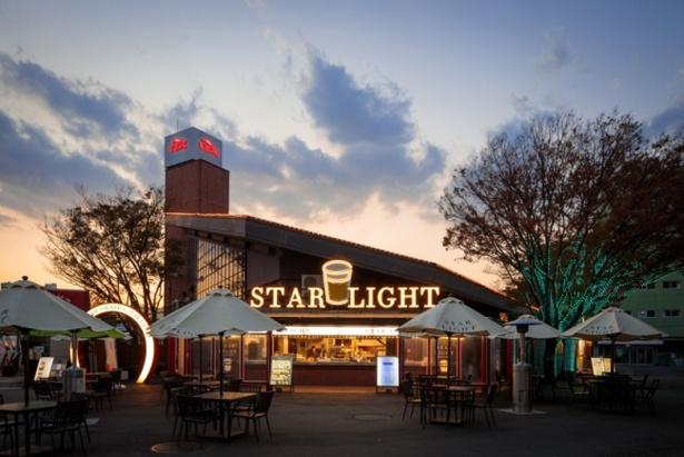ビール好きにはたまらない「STAR LIGHT」