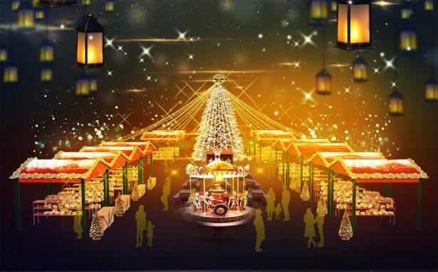 第1ターミナル4階にあるイベントプラザに、本場を再現したクリスマスマーケットが登場 /「Shimmering Lanterns Night 〜揺らめく冬のセントレア〜」