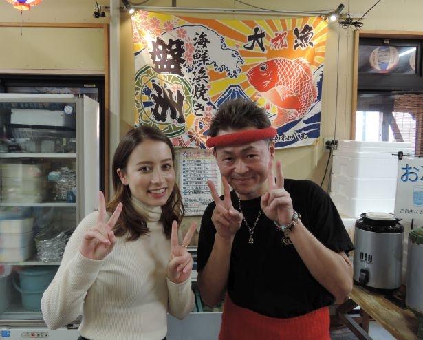 「海鮮浜焼き 盤洲」のオススメメニューは、はまぐりやサザエ、千葉県産の本ビノス貝