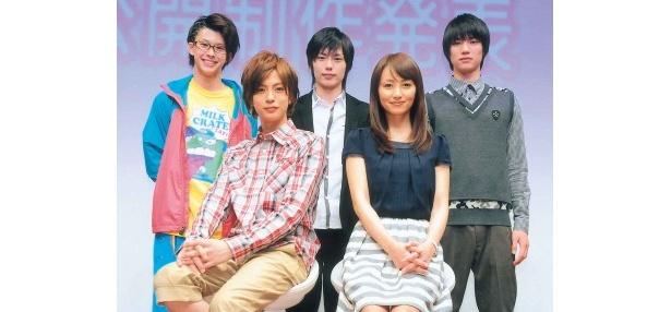 鈴木勝大、三浦翔平、菊田大輔、矢田亜希子、福士蒼汰(写真左から)