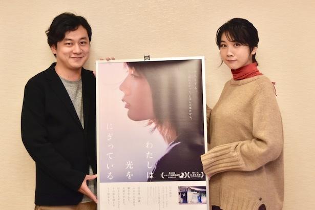 主演・松本穂香『わたしは光をにぎっている』現在公開中