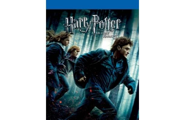 『ハリー・ポッターと死の秘宝 PART1』BD&DVD(スペシャル・エディション4枚組、4,980 円)は4月21日(木)発売