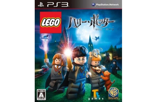 PS3対応の「レゴ ハリー・ポッター 第1章-第4章」(6,800円)は4月21日(木)発売