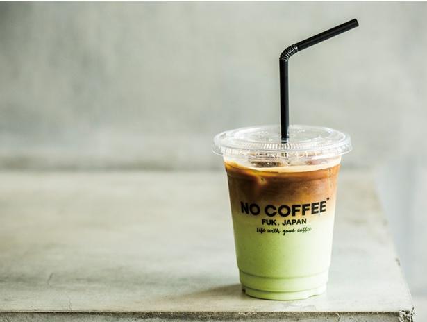 NO COFFEE / 「抹茶ラテwithエスプレッソ」(600円・税込)。抹茶ラテの甘味とエスプレッソの苦味が想像以上にマッチする