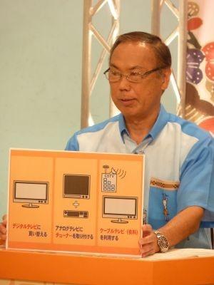 視聴者の悩みに答えるデジサポ沖縄の辻野信作氏