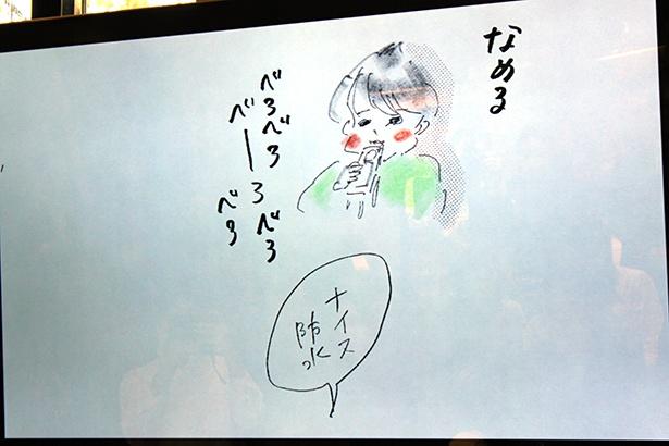 「子供に預けてもハラハラせずに済むのがいいですね」と話す横峰沙弥香さんのイラスト