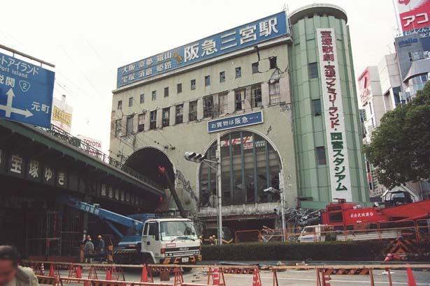 阪急会館(中央区加納町)。1995年1月25日撮影