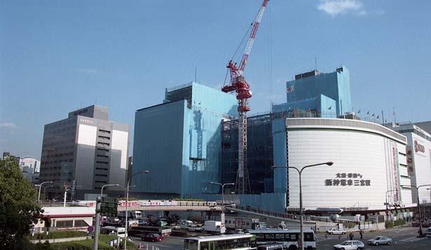 そごう神戸店(中央区小野柄通) ※現在は神戸阪急。1995年11月15日撮影