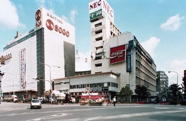 国際会館(中央区御幸通)。1995年1月21日撮影