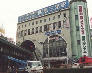 阪神・淡路大震災を振り返る。記憶しておきたい1995年当時の神戸の姿