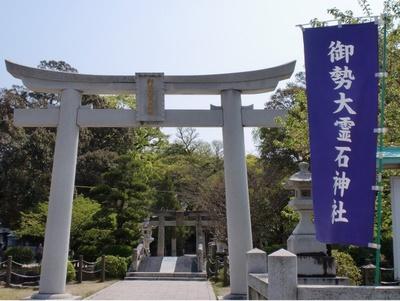 御勢大霊石神社 歳旦祭 / 歴史ある神社で迎える新年