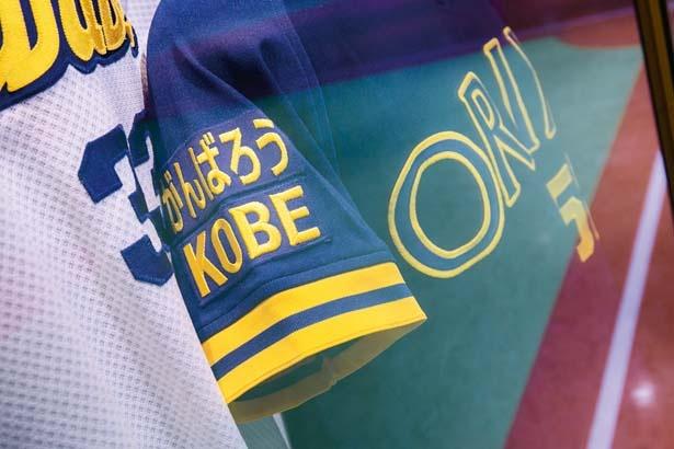 当時のユニホームには「がんばろうKOBE」の文字。もともとあった「KOBE」の文字の上に「がんばろう」をはり付けて急遽制作
