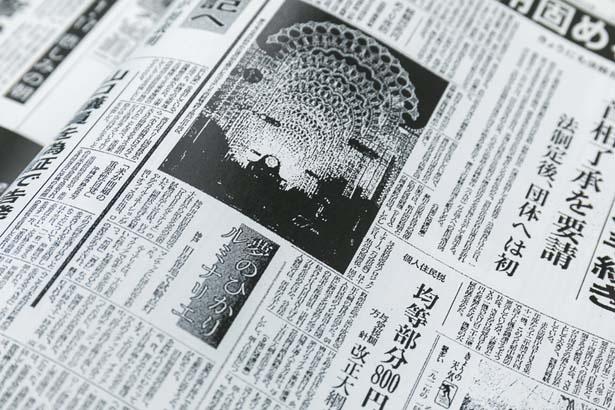 第1回開催を伝える神戸新聞の記事/神戸ルミナリエ