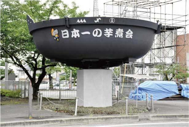 【写真を見る】キャンピングカー年越しイベントには山形の芋煮鍋も登場(イメージ写真)/CAMP JAPAN EXPO COUNTDOWN in 万博記念公園