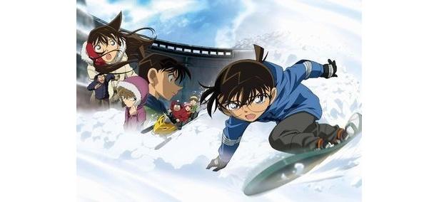 コナンと蘭、少年探偵団の面々が事件調査のため新潟県へ。ダム建設のために移設した北ノ沢村を訪れる