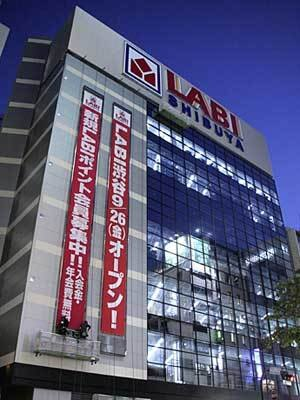 「LABI渋谷」オープンで渋谷の家電戦争が勃発