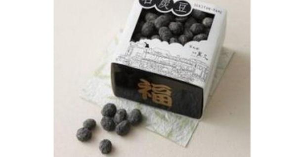 金沢の和菓子専門店「まめや 金澤萬久」では、「有機大豆の炒り豆『石炭豆』」(473円/4月19日~5月中旬)を1日30個限定で販売