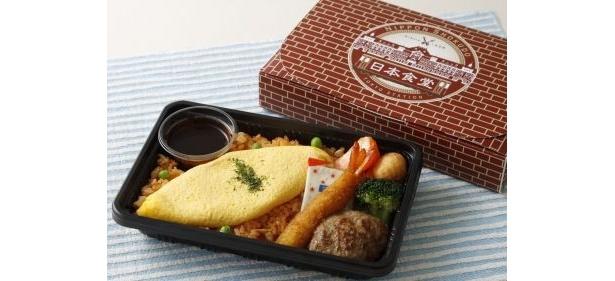 「日本食堂特製洋食弁当」も「グランスタ」限定商品♪