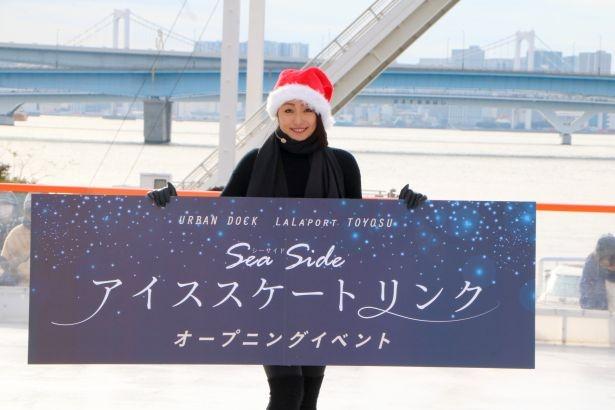 「Sea Side アイススケートリンク」オープニングイベントに出席した安藤美姫