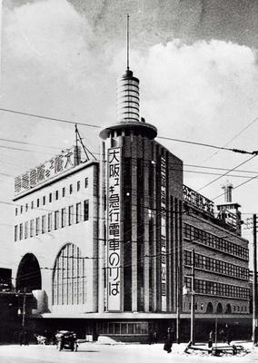 1936年建設当時の旧神戸阪急ビル東館