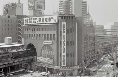 1978年ごろの旧神戸阪急ビル東館。神戸市民でにぎわいを見せる