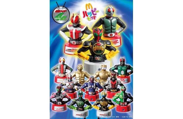 歴代の人気仮面ライダーのおもちゃがマクドナルドのハッピーセットに初登場。シリーズ放送開始40周年のメモリアルイヤーだけに、ますますライダー人気が沸騰しそう