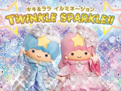 キキ&ララが雪と星をイメージしたコスチュームで登場する「キキ&ララ イルミネーション『TWINKLE SPARKLE!!』」。 ※画像はイメージ