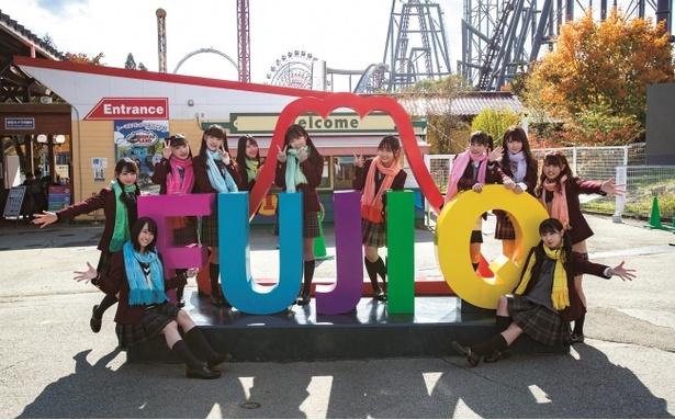 アイドルグループ、=LOVE(イコールラブ)と富士急ハイランドがコラボ!