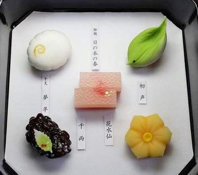 「平成三年新年菓五つ盛り」 / 三納寛之
