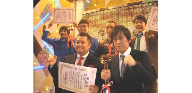 発表会終了後、各コンビは喜びの表情をみせる。