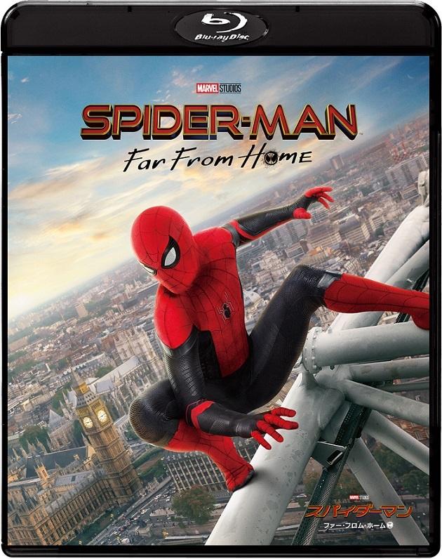 『スパイダーマン:ファー・フロム・ホーム』ブルーレイ&DVDは絶賛発売中&好評レンタル中!