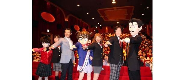 【写真】この日、高山、山崎、小山の声優陣は、コナン風のコスチュームで登場。3人で原宿の萌え系ショップに赴き、購入したことが明かされた
