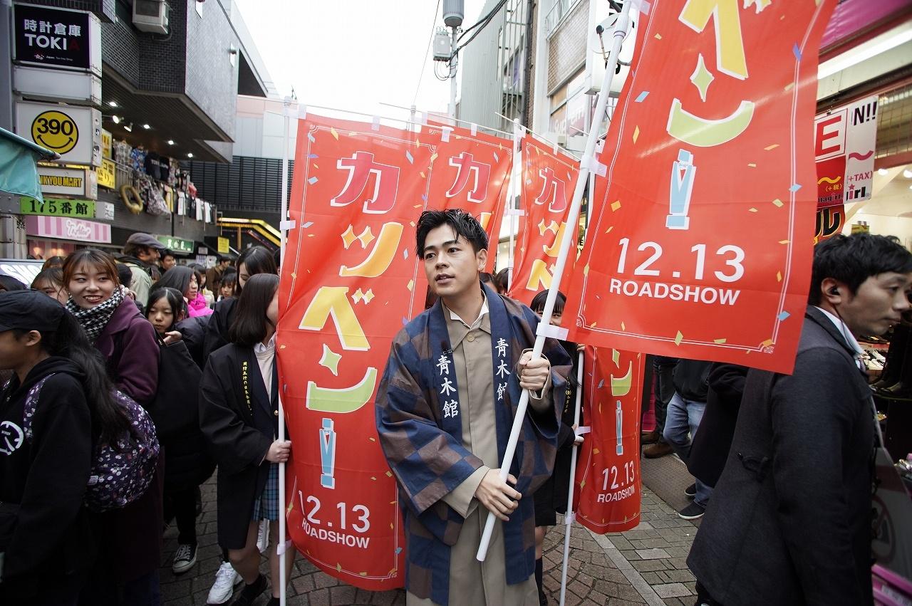 成田凌が原宿の竹下通りを練り歩き、映画『カツベン!』を猛烈アピール!