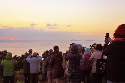 豊後水道から昇る朝日を観望できる / 海星館☆初日の出観望会