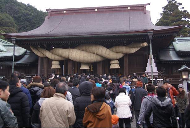 宮地嶽神社 / 金運は黄金色の本殿に祈るべし