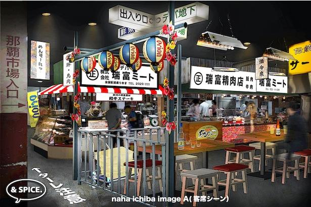 【写真を見る】那覇市場は、沖縄の鮮⿂や珍味を⽤意する「沖福鮮⿂店」、A4・A5の和⽜が並ぶ焼肉店「みずとみ精⾁店」、生肉店が営むステーキハウス「沖縄ステーキ」などが出店