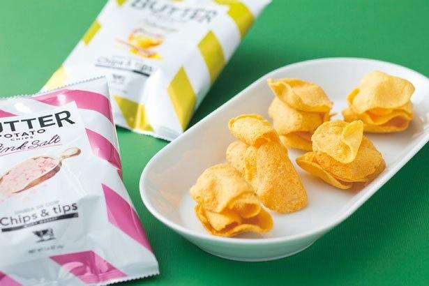 バターポテトチップス ギフトボックス(小)5袋入り(税込1900円)/UMEDA DE COW Chips&tips 大丸梅田店