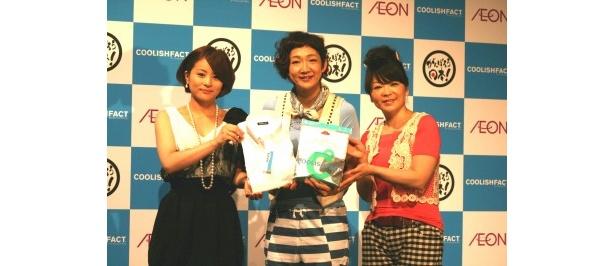 前田愛と北陽の虻川美穂子、伊藤さおりがイオンの新商品「クーリッシュファクト」をPR