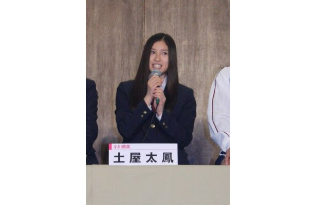 鈴木先生の理想の教室に必要なスペシャルファクター・小川蘇美役の土屋太鳳