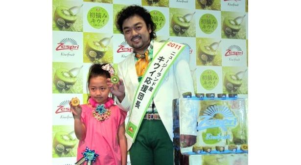 イベントに登場したパパイヤ鈴木と愛娘の彩花ちゃん
